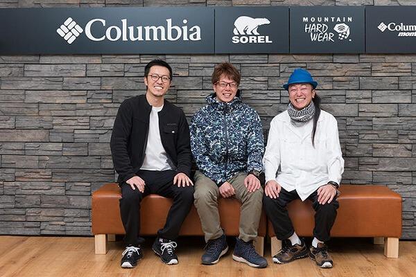 伊藤巧がコロンビアのジャケットを着ている