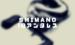 19アンタレス【シマノ】が発売確定!本命来ました!